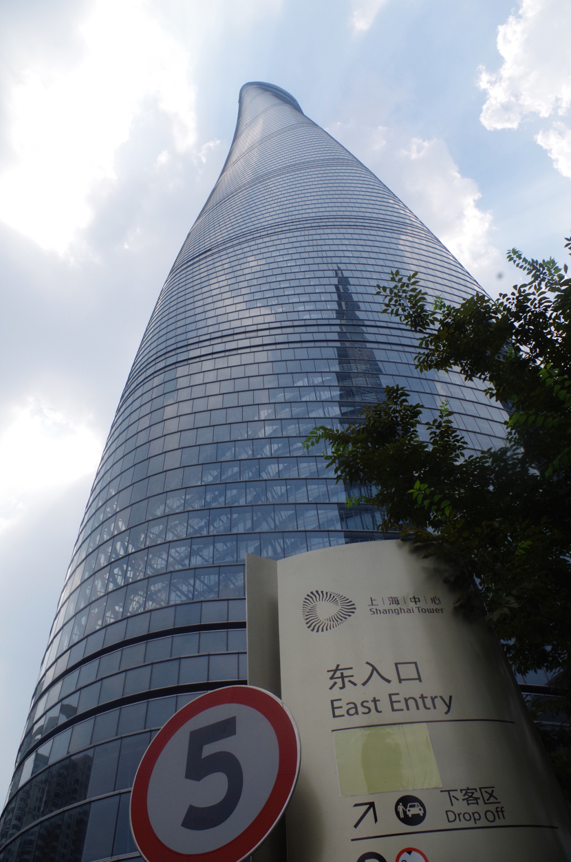 <h1>Project: Tribes__Music-Composition in 3D-Audio for the Top Floor of the Shanghai Tower, China</h1>